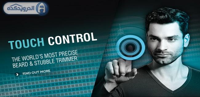 دانلود RepetiTouch 1 6 12 برنامه ذخیره و تکرار خودکار عمل