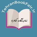 دانلود برنامه نمایشگاه کتاب Namayeshgah Ketab v1.0