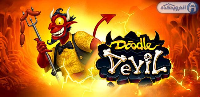 دانلود بازی شیطان نفرین شده Doodle Devil HD v2.1.4 اندروید + تریلر