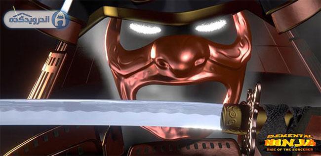 دانلود بازی نینجا قهرمان Elemental Ninja v4 همراه دیتا + تریلر