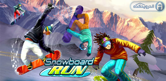 دانلود بازی اسنوبرد Snowboard Run v1.3 اندروید – همراه دیتا – نسخه آنلاک شده