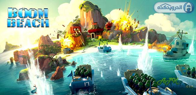 دانلود بازی ساحل بوم Boom Beach v18.173 اندروید – همراه دیتا + تریلر