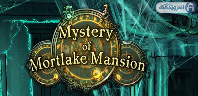 دانلود بازی عمارت مرموز Mystery of Mortlake Mansion v0.1.5 همراه دیتا