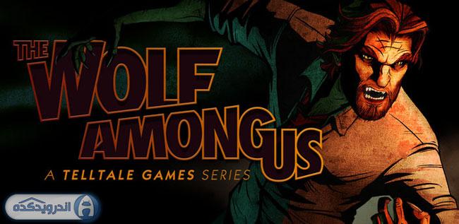 دانلود بازی گرگ در میان ما The Wolf Among Us (Full) v1.21 اندروید – بدون نیاز به دیتا + نسخه مود + تریلر