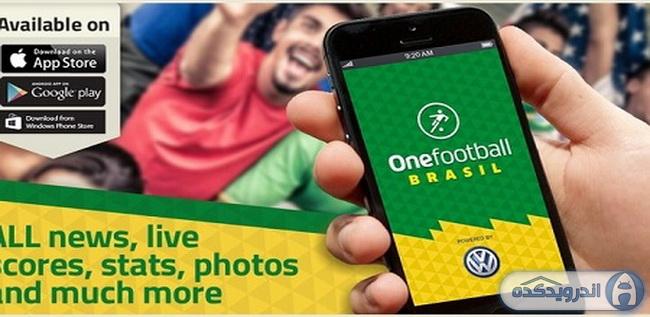 دانلود برنامه فوتبال اول برزیل – جام جهانی Onefootball Brasil – World Cup v1.3.3 اندروید