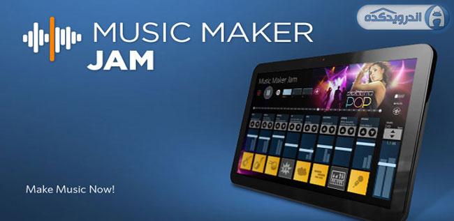دانلود برنامه موسیقی ساز جم Music Maker Jam v1.0.14.2 اندروید