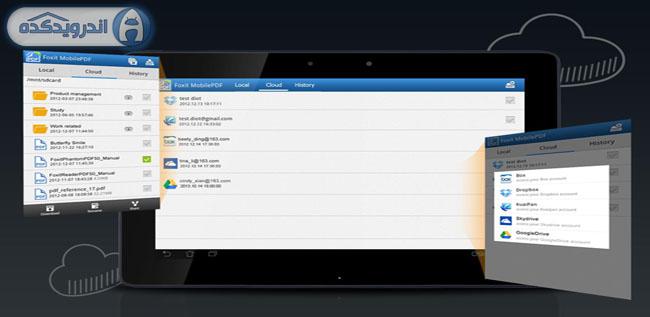 دانلود برنامه پی دی اف خوان اندروید Foxit MobilePDF Business – PDF v3.3.0.0331 اندروید