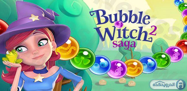 دانلود بازی قصه های جادوگر حبابی Bubble Witch 2 Saga v1.16.3 اندروید + پول بی نهایت
