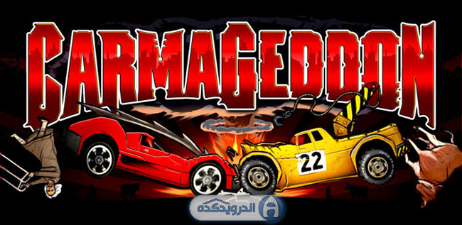 دانلود بازی زیبا و هیجان انگیز Carmageddon v1.1.486 اندروید – همراه دیتا + نسخه پول بی نهایت + تریلر