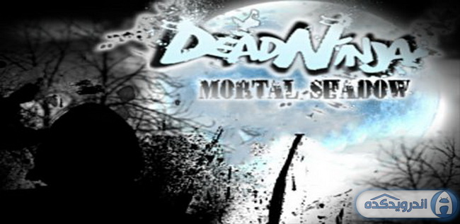 دانلود بازی مردگان نینجا اندروید Dead Ninja Mortal Shadow v1.1.3