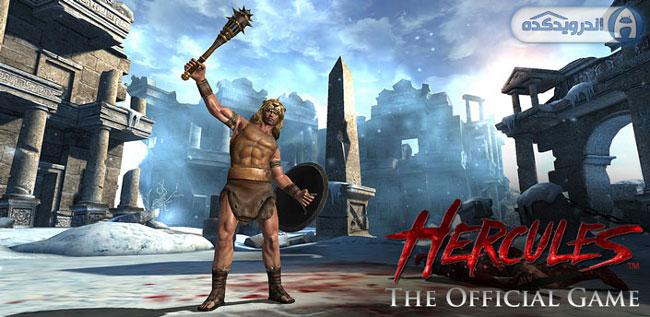 دانلود بازی هرکول HERCULES: THE OFFICIAL GAME v1.0.2 اندروید – همراه دیتا + تریلر
