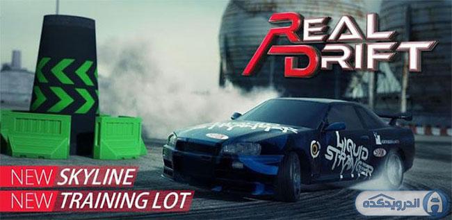 دانلود بازی دریفت واقعی Real Drift Car Racing v2.3 اندروید – همراه دیتا + نسخه پول بی نهایت + تریلر