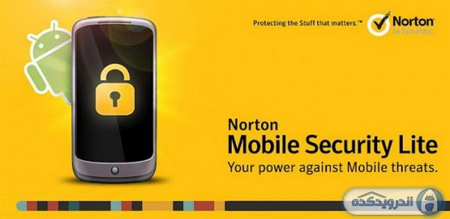 دانلود آنتی ویروس و برنامه امنیتی نورتون Norton Security & Antivirus v3.8.6.1653 اندروید