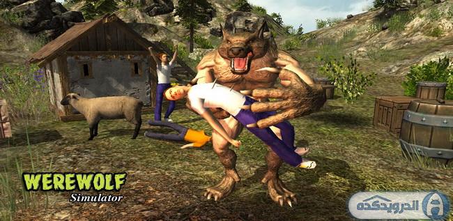 دانلود بازی گرگ نما Werewolf Simulator Adventure+ v1.0 اندروید – نسخه فول آنلاک