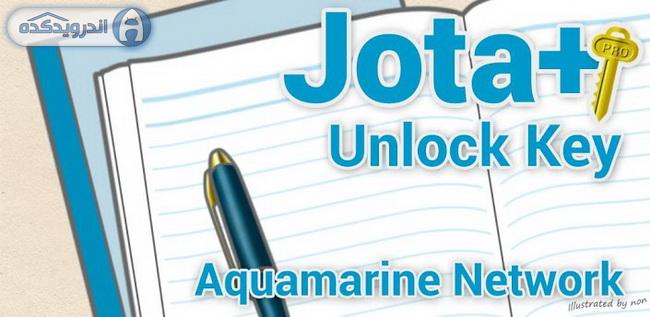دانلود برنامه ویرایشگر متن ها Jota+ (Text Editor) PRO v2014.10 اندروید