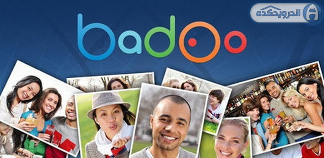 دانلود برنامه شبکه اجتماعی Badoo Premium v2.46.3 اندروید
