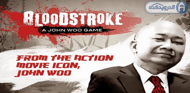 دانلود بازی زمان خونریزی Bloodstroke v1.0.0 اندروید + پول بی نهایت
