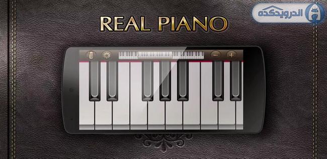 دانلود برنامه پیانو واقعی Real Piano v1.1.0 اندروید
