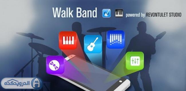دانلود برنامه گروه های پیاده روی Walk Band Premium v6.1.3 اندروید