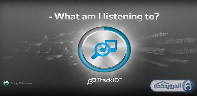 دانلود برنامه پیدا کردن آهنگ های مورد نظر TrackID – Music Recognition v4.2.B.0.4 اندروید
