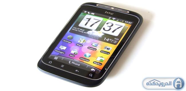 دانلود رام رسمی اندروید ۲٫۳٫۵ برای HTC Wildfire S
