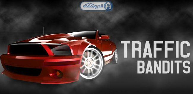 دانلود بازی راهزنان ترافیک Traffic Bandits v1.4 اندروید