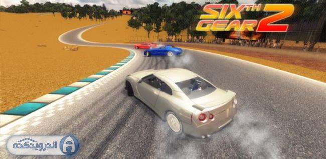 دانلود بازی هیجانی دنده ششم Sixth Gear 2 v1.03 اندروید – همراه دیتا