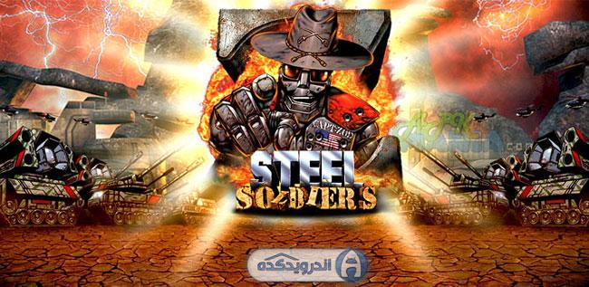 دانلود بازی سربازان فولادی Z Steel Soldiers v1.91 اندروید – همراه دیتا + تریلر