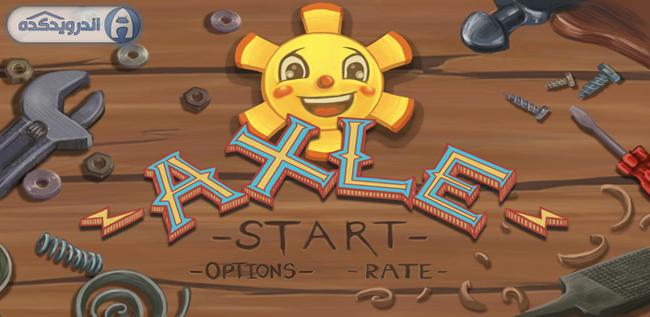 دانلود بازی محور Axle v1.0 اندروید – همراه دیتا + تریلر