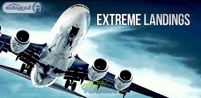 دانلود بازی فرود هیجان انگیز Extreme Landings Pro v1.01 اندروید – همراه دیتا