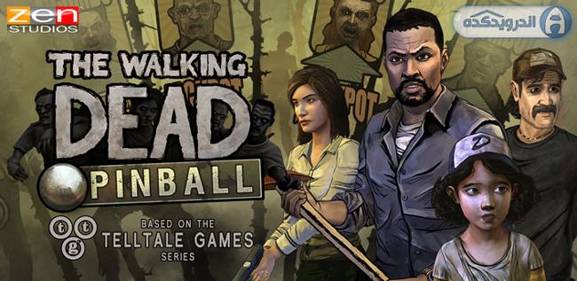 دانلود بازی پینبال مردگان متحرک The Walking Dead Pinball v1.0.3 اندروید