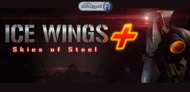 دانلود بازی بال های یخی  Ice Wings Plus v1.0 اندروید