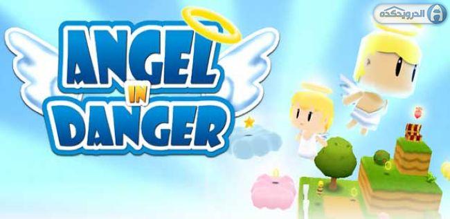دانلود بازی فرشته در خطر Angel in Danger v1.0 اندروید + تریلر