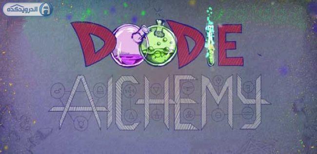 دانلود بازی کیمیاگر دودل Doodle Alchemy v1.0.2 اندروید