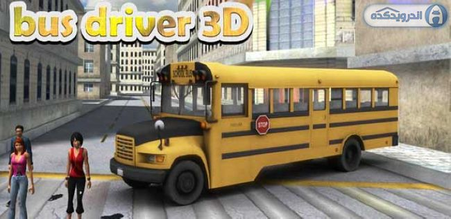 دانلود بازی راننده اتوبوس مدرسه City School Bus Driver 3D v1.1 اندروید