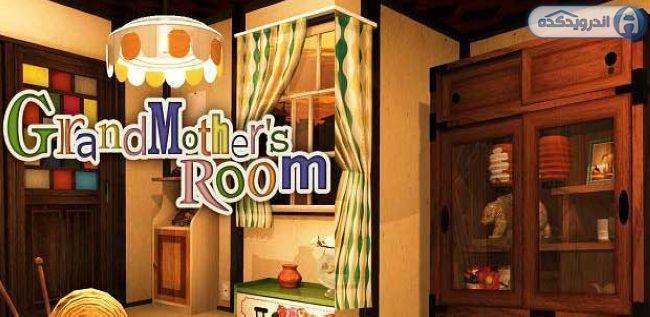 دانلود بازی فکری اتاق مادربزرگ GrandMother's Room v1.3 اندروید