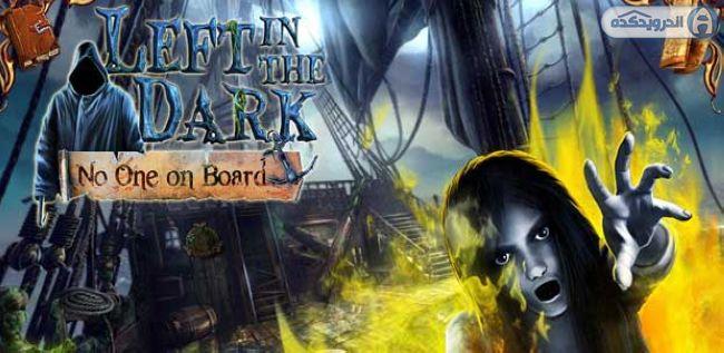دانلود بازی ماجراجویی رها شده در تاریکی Left in the Dark v1.0 اندروید