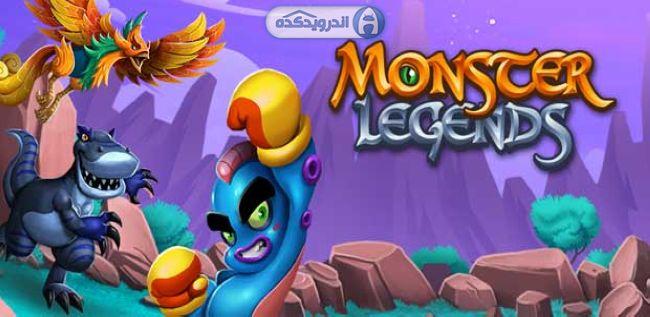 دانلود بازی افسانه های هیولا  Monster Legends v1.8.1 اندروید + تریلر