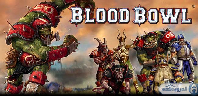 دانلود بازی کاسه خون Blood Bowl v3.1.0.19 اندروید – همراه دیتا + تریلر