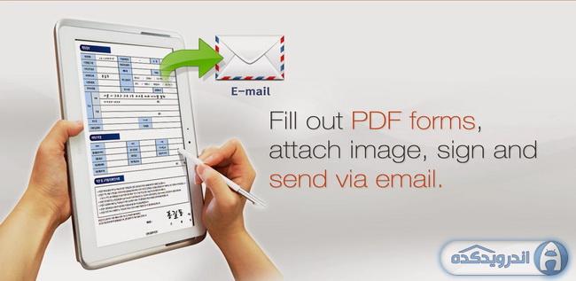 دانلود برنامه مشاهده فایل های پی دی اف ezPDF Reader Multimedia PDF v2.5.8.1 اندروید