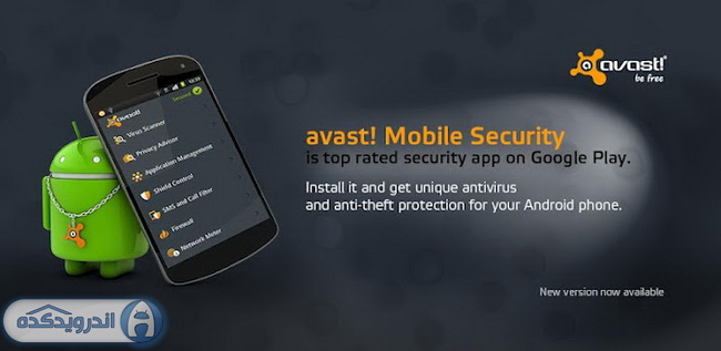 دانلود آنتی ویروس قدرتمند اوست Avast Mobile Security & Antivirus v3.0.7864 Premium اندروید