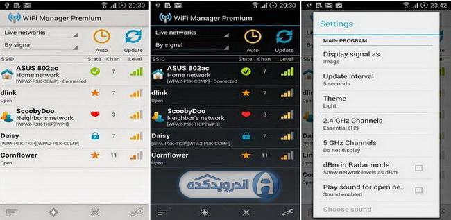 دانلود برنامه مدیریت شبکه بی سیم WiFi Manager Premium v3.0.6 اندروید