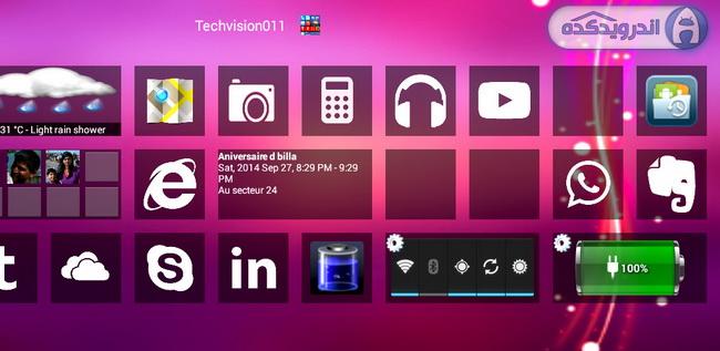 دانلود لانچر ویندوز ۸ – Home8+ like Windows 8 Launcher v3.7 اندروید