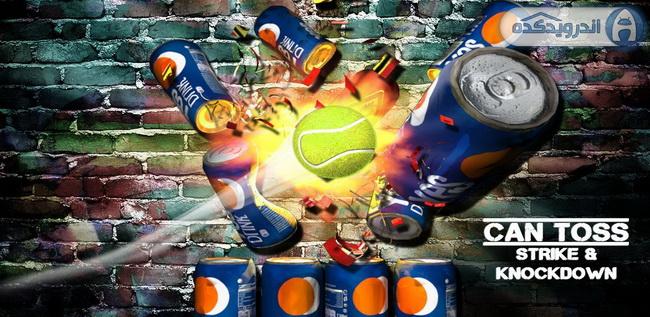 دانلود بازی آیا می تونم به هدف بزنم؟ Can toss. Strike، knockdown v1.0 اندروید
