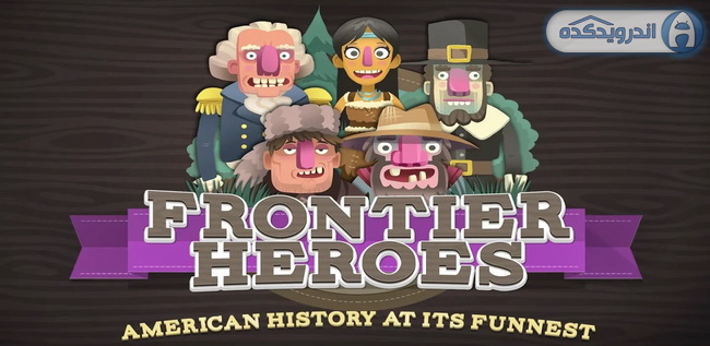 دانلود بازی مرز قهرمانان Frontier Heroes v1.1.2 اندروید – همراه دیتا + تریلر