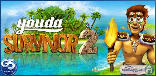 دانلود بازی جذاب و هیجان انگیز Youda Survivor 2 v1.0 اندروید – همراه دیتا + تریلر