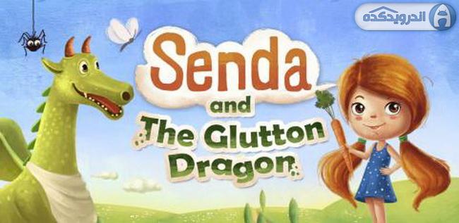 دانلود بازی سندا و اژدها پرخور Senda and the Glutton Dragon v1.0 اندروید – همراه دیتا + تریلر