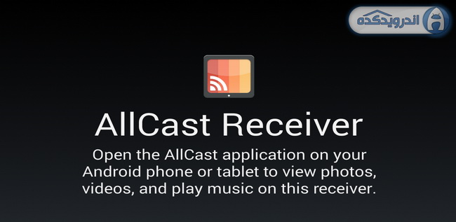 دانلود برنامه ارسال فایل به تلویزیون AllCast Premium v1.1.6.0 اندروید + تریلر