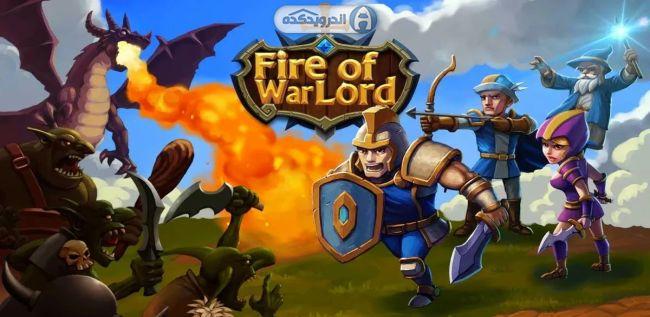 دانلود بازی آتش جنگسالاران : حماسه انتقام Fire of Warlord: Epic Revenge v0.5.1 اندروید + پول بی نهایت