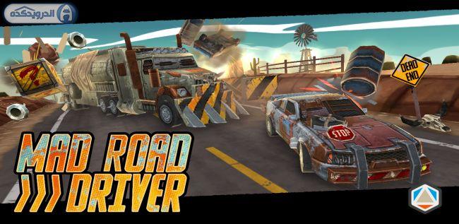دانلود بازی راننده دیوانه جاده Mad Road Driver v1.0.1 اندروید